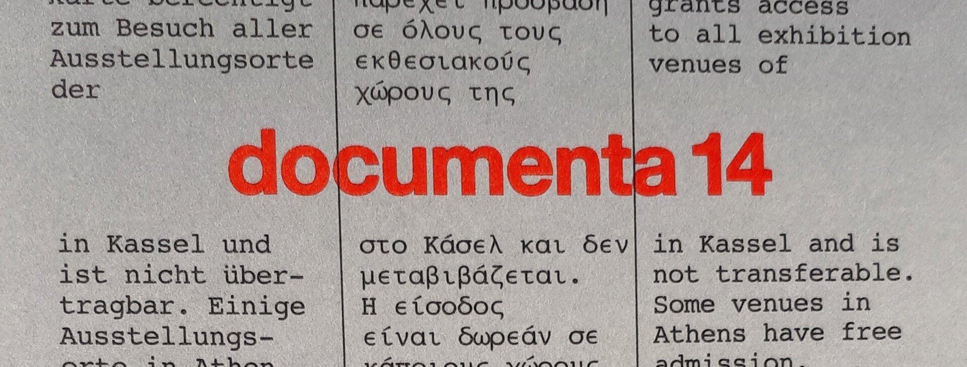 stilwerk_documenta14_stage