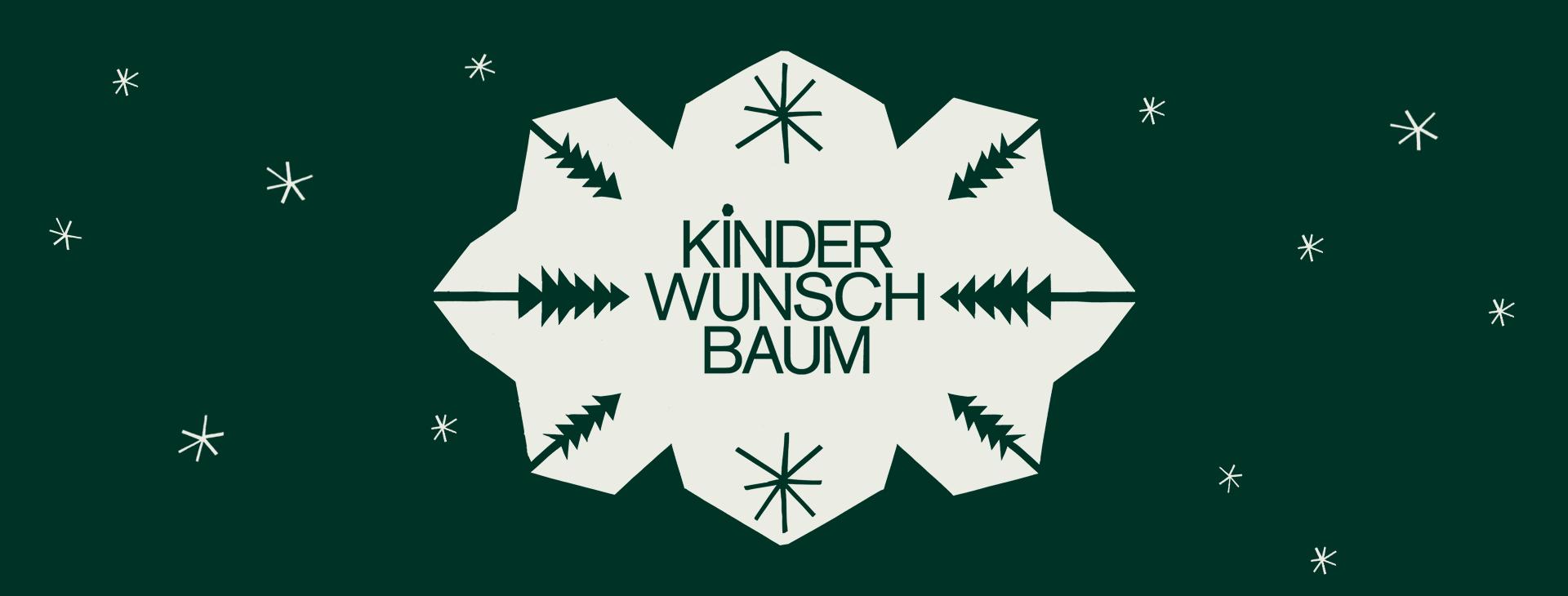 stilwerk_weihnachten_2020_kinderwunschbaum_stage